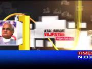President Kovind recalls iconic leader Atal Bihari Vajpayee