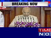 President Ram Nath Kovind addresses Parliament