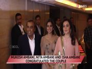 Priyanka Chopra, Nick Jonas engagement: Celebs including Alia Bhatt, Ambanis, Salman Khan's sister Arpita attend bash
