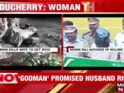 Puducherry: Man sacrifices wife as 'godman' promised riches