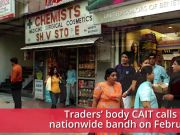 Pulwama attack: Traders' body CAIT calls for nationwide bandh