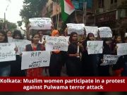 Pulwama terror attack: Muslim women participate in a protest, raise slogans against Pakistan