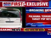 Pulwama: Terrorists attack PDP neta