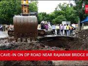 Pune: Major cave-in on DP Road, traffic diverted