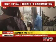 Pune mall refuses entry to transgender
