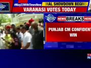 Punjab CM Amarinder Singh confident of victory, says Congress will win all 13 seats