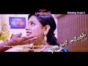 RA RA RA RO Video Song From No.1 hero Rajendra