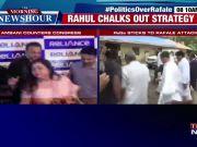 Rafael deal: Anil Ambani writes to Rahul Gandhi, says Congress misinformed