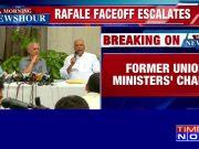 Rafale case: Yashwant Sinha, Arun Shourie and Prashant Bhushan move SC seeking initiation of perjury proceedings against govt officials