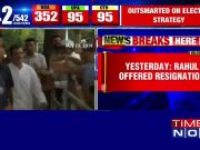Rahul Gandhi offered resignation, fate to be decided on CWC meet
