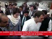 Rahul Gandhi, Priyanka meet Pulwama martyr's kin in UP's Shamli