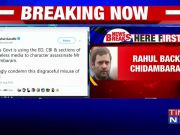 Rahul Gandhi slams BJP in tweet over Chidambaram case
