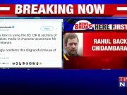 Rahul Gandhi slams BJP in tweet over Chidambaram case