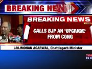 Rahul Gandhi will take time to upgrade: BJP minister