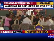 Rahul, Sonia attend Kumaraswamy's swearing in ceremony; Mamata, Akhilesh, Mayawati also present