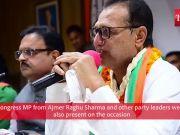 Rajasthan assembly polls: BJP MLA Habibur Rahman joins Congress in Jaipur