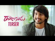 Rajugadu Teaser | Raj Tarun | Amyra Dastur | Rajendra Prasad