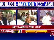 Rajya Sabha elections 2018: Test for Mayawati-Akhilesh duo again