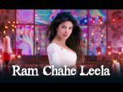 Ram Chahe Leela Song ft. Priyanka Chopra - Ram-leela