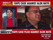 Rape case registered against actor Alok Nath after complaint by script writer