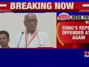 Rapes are happening inside temples: Congress leader Digvijaya Singh