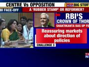 RBI governor Shaktikanta Das says 'each issue can be resolved through discussions'