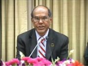 Rbi monetary policy to assist govt measures: subbarao