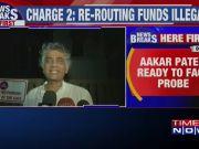 Ready to face probe: Amnesty India's head Aakar Patel