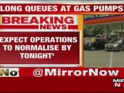 Regular gas supply to MGL has resumed, operations to get normalised: ONGC