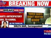 Relief for Kamal Haasan as Madras High Courts grants bail