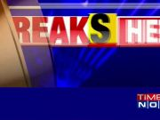 RJD leader shot dead in  Bihar's Samastipur