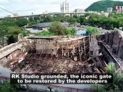 RK Studio grounded, the iconic gate to be restored