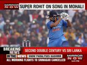 Rohit Sharma scores his third double century during second ODI against Sri Lanka