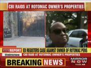 Rs 3,700 crore fraud: CBI raids Rotomac promoter Vikram Kothari's properties