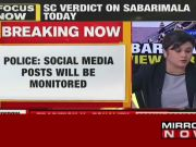 Sabarimala case: Security tightened ahead of SC verdict