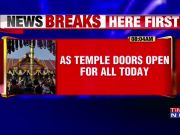 Sabarimala row: Protesters warn women as temple doors open today