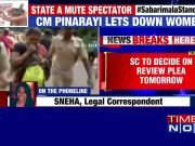 Sabarimala row: Supreme Court to decide on review petition on October 23
