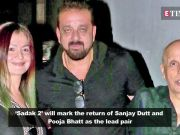 Sadak 2   Alia Bhatt and Aditya Roy Kapur join Pooja Bhatt and Sanjay Dutt  1