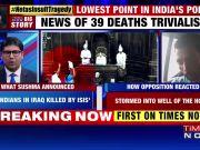 Said long back IS killed fellow Indians: Survivor