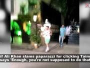 Saif Ali Khan slams paparazzi for clicking Taimur's pics; Amitabh Bachchan and other Bollywood celebs wish fans on Krishna Janmashtami, and more