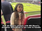 Saif Ali Khan's picture with MS Dhoni's daughter Ziva Dhoni is too cute to handle