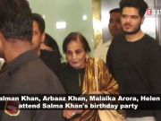Salman Khan, Arbaaz Khan, Malaika Arora, Helen attend Salma Khan's birthday party