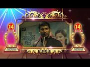 Santosham South India Film awards 2016 (celebrity bites) 5