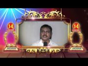 Santosham South India Film awards Celebrity bites - Nagineedu