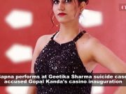 Sapna Choudhary spotted with Geetika Sharma suicide case accused Gopal Kanda
