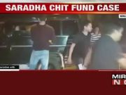 Saradha chit fund case: CBI team reaches residence of former Kolkata commissioner Rajeev Kumar