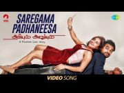 Saregama Padhaneesa - Full Video Song   Abhiyum Anuvum   Tovino Thomas, Pia Bajpai   Yoodlee Films