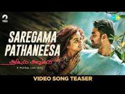 Saregama Pathaneesa -Video Song Teaser | Abhiyum Anuvum | Tovino, Pia Bajpai | Tamil | Yoodlee Films
