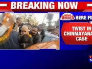 SC agrees to hear victim's plea against bail given to Chinmayanand