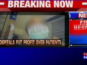 SC asks private hospitals if they are ready to treat Covid-19 patients at Ayushman Bharat rate
